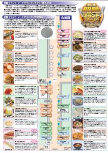 foodgp1